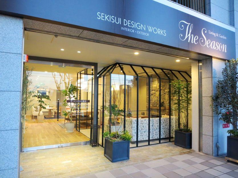 豊中市少路にある外構(エクステリア)とお庭(ガーデン)、インテリアのお店、ザ・シーズン大阪北店です。