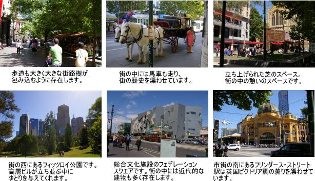 エクステリア ガーデン 外構 庭 吉祥寺