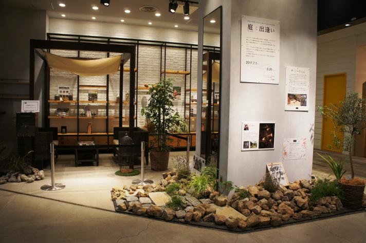 阪急モザイクモール港北特設イベント開催「庭と出会い~涼やかな暮らし」