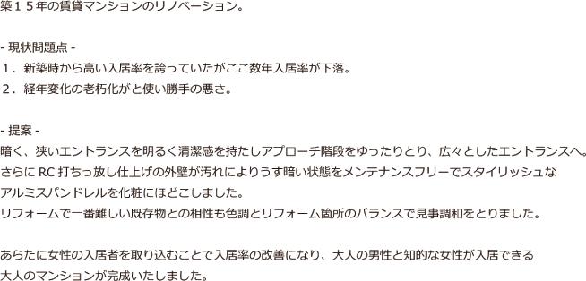 img_re_ma043