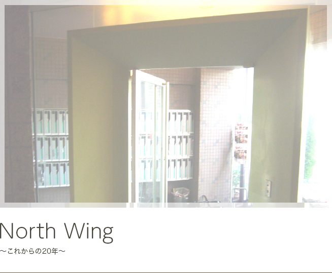 northwing