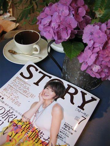 雑誌『STORY』7月号掲載:バルコニーガーデン