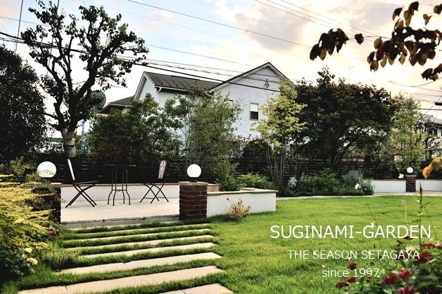 『杉並のガーデンデザイン』~芝生とアプローチが美しい庭~
