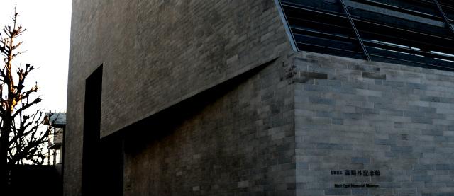 文京区の住宅地に佇む「森鴎外記念館」