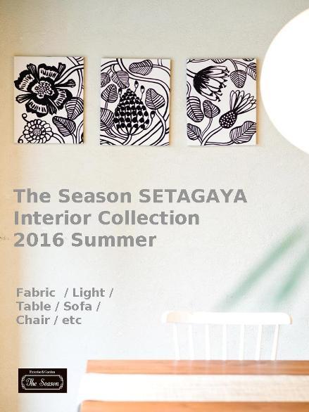 the-season-interior2016ss