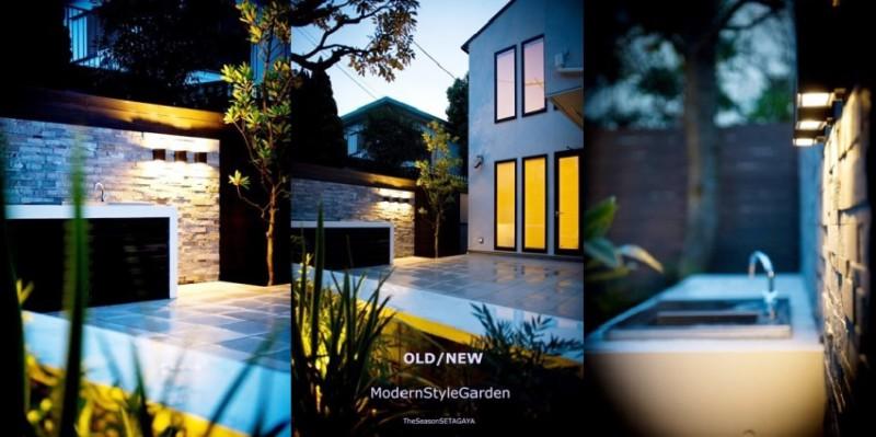 oldnew-moderngarden004