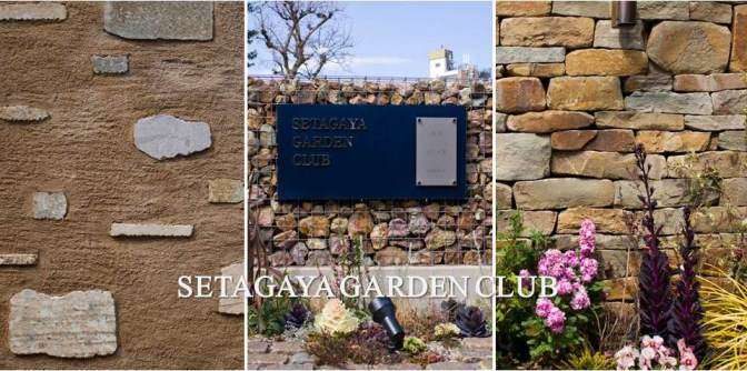 garden-club02s