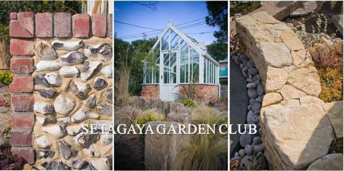 garden-club03s