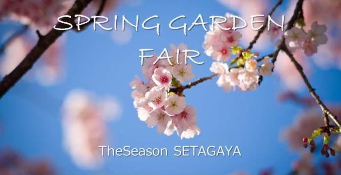 spring-garden-fair00s