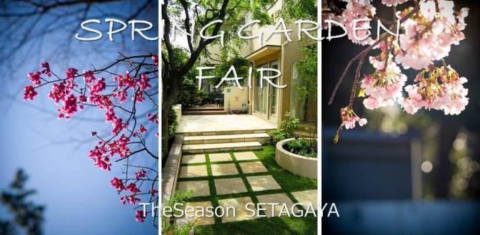 spring-garden-fair02s