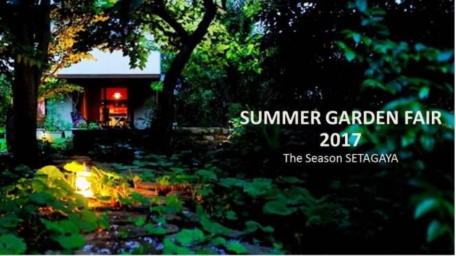 summergardenfair2017ss